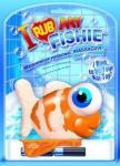 I Rub My Fishie vannivibraator